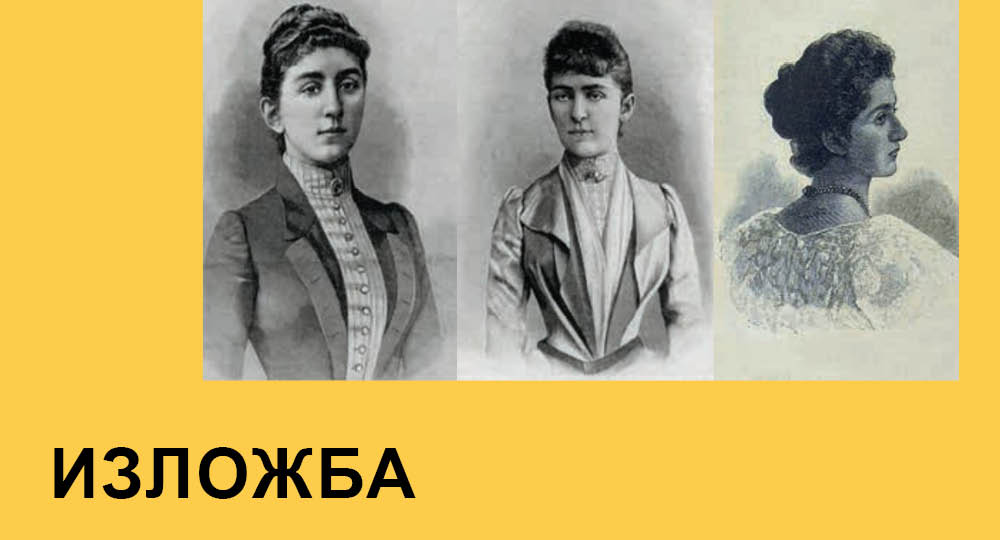 jelena karađorđević romanov